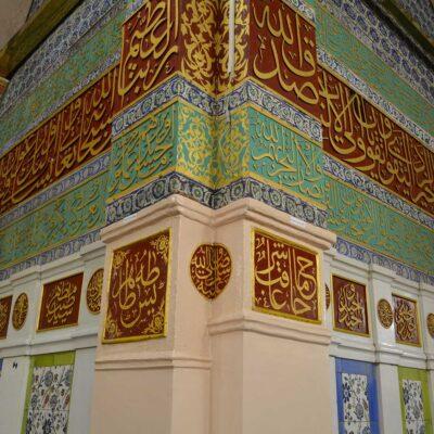 English to Arabic | Arabic Translation Services